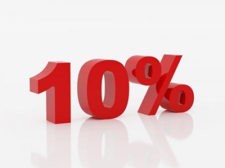 10 процентов скидки