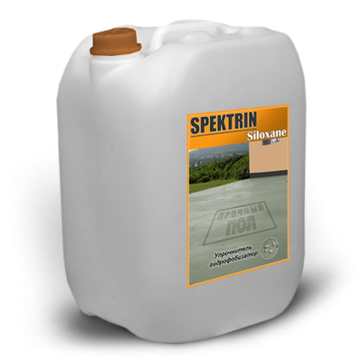 SPEKTRIN® Siloxane