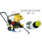 Нарезчик швов Masalta MF14-4 HondaGX270