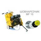 Шовнарезчик MF16-1